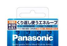 pin sạc aaa eneloop chính hãng Nhật Bản